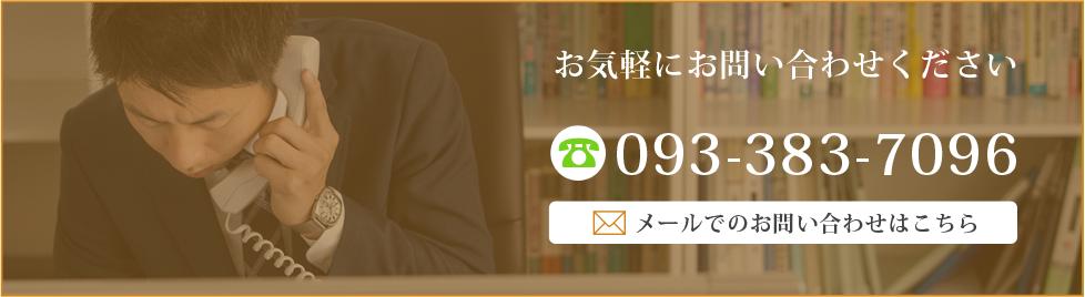bnr_contact